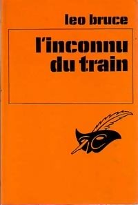 Couverture L'Inconnu du train