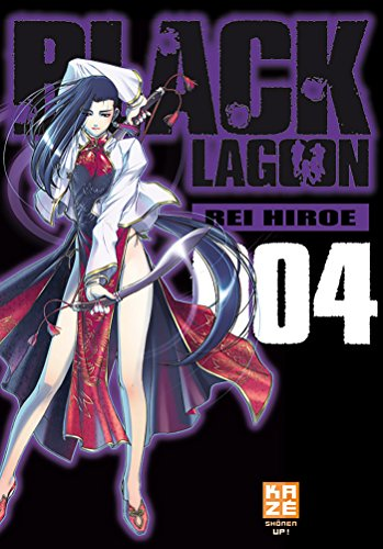 Couverture Black Lagoon tome 4