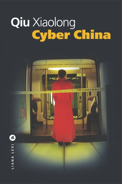 Couverture Cyber China
